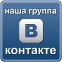 Трезвая Синячиха ВКонтакте